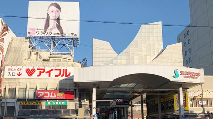 熊本のワクワクメール看板広告